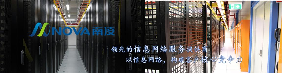 热烈祝贺<strong>澳门百老汇网址</strong>科技上海云数据中心正式启用
