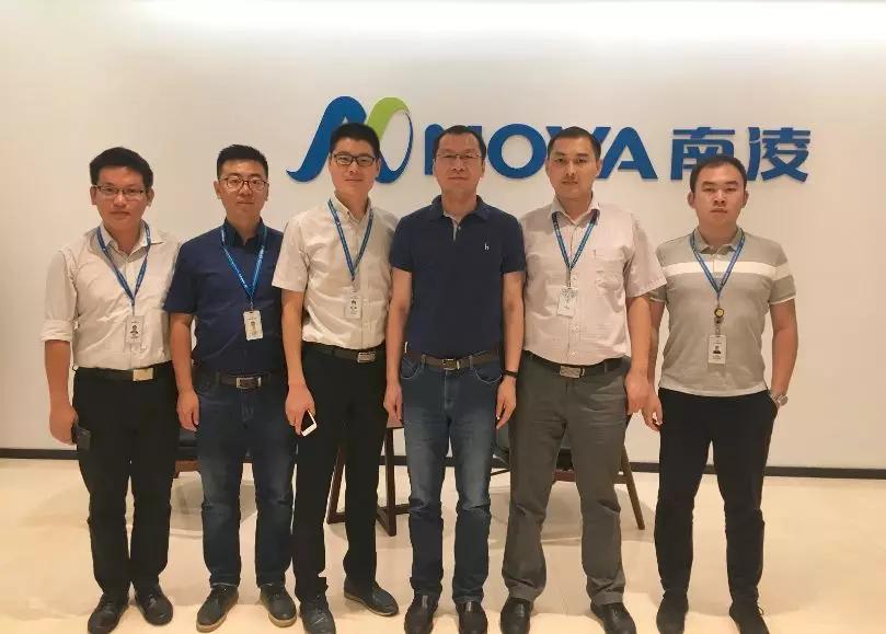 黑龙江大学招生就业处领导来<strong>澳门百老汇网址</strong>科技参观调研