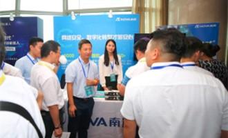南凌科技助力2018亚太保险科技数字化转型峰会