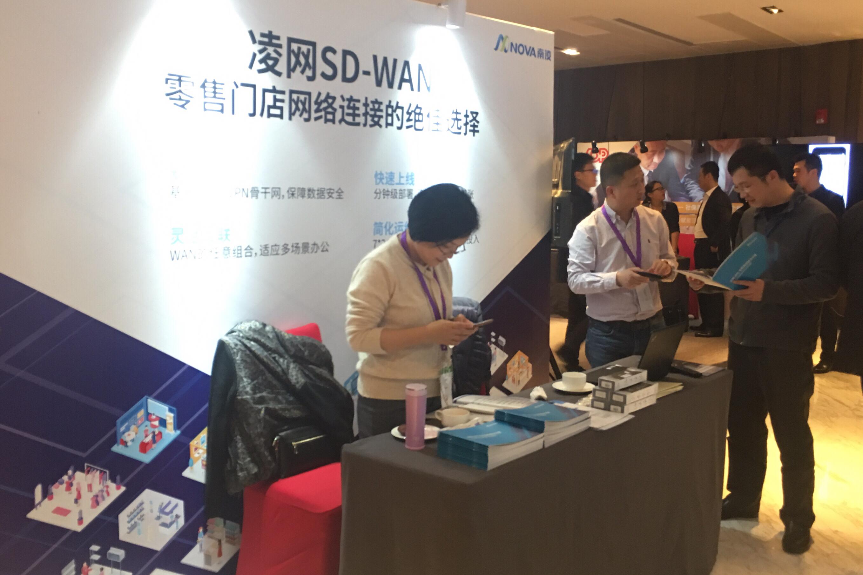 南凌科技亮相第三屆WRE零售數字化轉型峰會