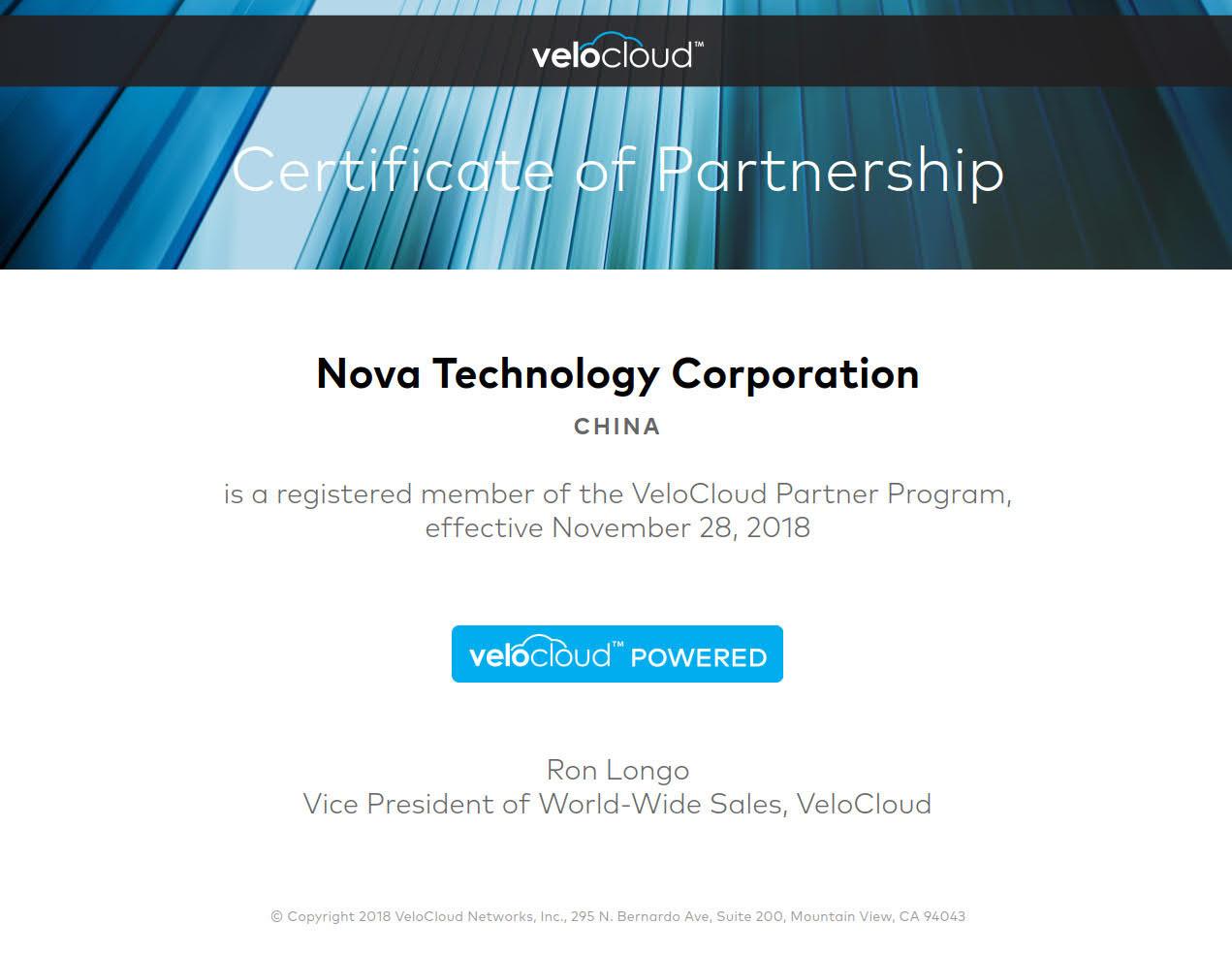 南凌科技与VeloCloud达成战略合作,携手为企业用户创造新价值