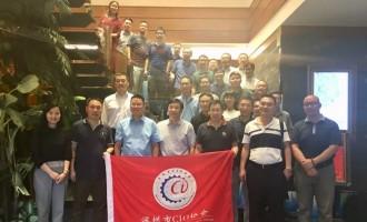 足球竞彩网科技深圳企业CIO沙龙活动圆满结束