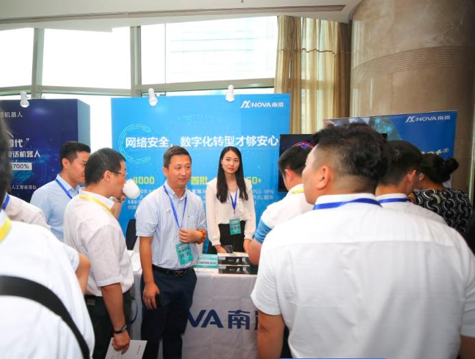 足球竞彩网科技助力2018亚太保险科技数字化转型峰会