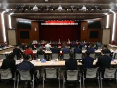 南凌科技應邀出席2021年深圳市信息通信行業工作會議并發言