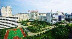 喜訊頻傳,佳績不斷! 南凌科技成功中標深圳市龍華區人民醫院智能安全設施改造項目
